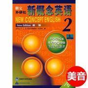 新概念英语第二册-美音-中英对照