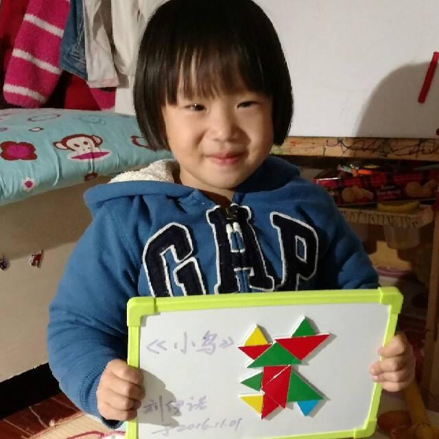 幼儿园小班11月小朋友的书小蛇多多公开课