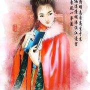 红楼梦人物6-贾探春2(感谢.小米.拥有蓝天..李玉瑛.打赏都是真爱)-喜马拉雅fm