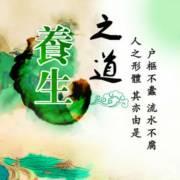 """""""根骶能量健康法""""解读(王凯)"""