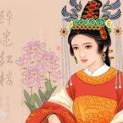 《红楼梦》金陵十二钗之11李纨-喜马拉雅fm