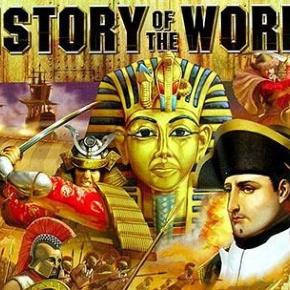 听世界历史典故