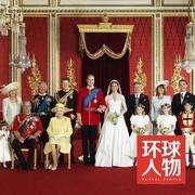 【秘 档】王冠下的温莎家族-喜马拉雅fm