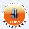 怀化人民广播电台