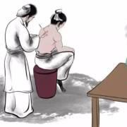 中医艾灸健康养生