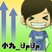小九_UpUp