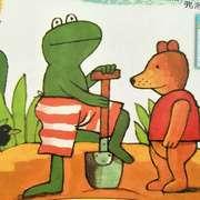 【青蛙弗洛格的成长故事】之:鸟儿在歌唱。-喜马拉雅fm