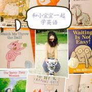 儿童英语故事-英语口语 英语听力(带英文字幕)