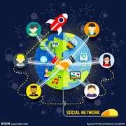 浙商互联网创业 WX:ericguhuadong-喜马拉雅fm