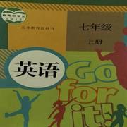 人教版初中英语七年级上册课本音频(高音质)