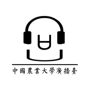 2017年配音大赛初赛音频