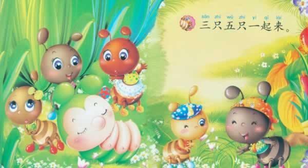 365个童话故事之动物故事