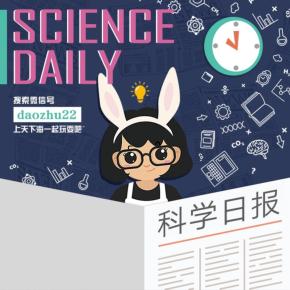 兔大王科学日报