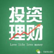 投资理财(股市、基金、房产)