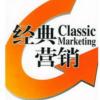 商业模式●顶层设计●市场营销●经典实战案例
