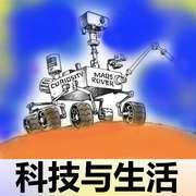 160. AI List钱琨博士:人工智能与教育(下)-喜马拉雅fm