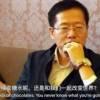 《财务自由之路》-耶格系统导师汪广辉