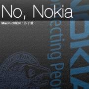 (全)NO, NOKIA