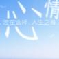 文宇_pd