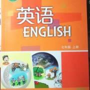 广州沪教牛津版 上海教育出版社 英语 七年级 初一 上册 课本录音