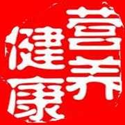 礼畅分享《松果菊快速提升免疫力》_1-喜马拉雅fm