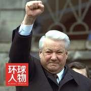 【秘 档】叶利钦冒险重用普京接班,赢了最后的战斗-喜马拉雅fm