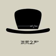 小V晨读 ▏公务员考试 申论 面试