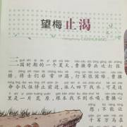 兄弟下载神龟争燕疑邻盗斧补两集2016教材托梦建造电子版年师图片