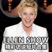 ELLEN英语听力show练习