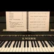 钢琴2.23-喜马拉雅fm