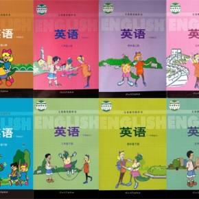 冀教版河北小学英语一起一二三四五六年级上册书四适合小学生看的年级图片