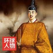【秘 档】日本天皇家族千年纷争-喜马拉雅fm
