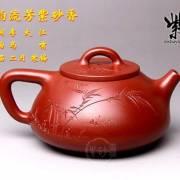 李大江 作曲 江为华 编曲 俞瀛洲 舞曲 向东 演唱 二月寒梅 崎岖的路图片