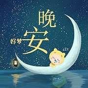【奇葩节目】 | 第649期02月19日主播轩辕对你说晚安-喜马拉雅fm