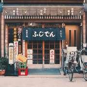 90:小秩序与小确幸,才是日本啊~-喜马拉雅fm