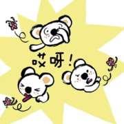 小猴子姐姐讲故事丨《我不要亲亲》·512·-喜马拉雅fm
