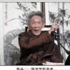 金文声评书-刘汉臣