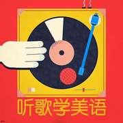 第22期 | Wiz Khalifa爆红单曲Roll Up当中的口语知识点-喜马拉雅fm