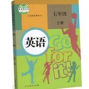 人教版七年级英语上册高清配图文