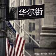 【理财185】赵老师:金融陷阱全解析(上)-那些年我们遇到的金融坑-喜马拉雅fm
