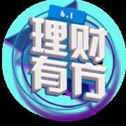 理财有方(基金股票房产财经)