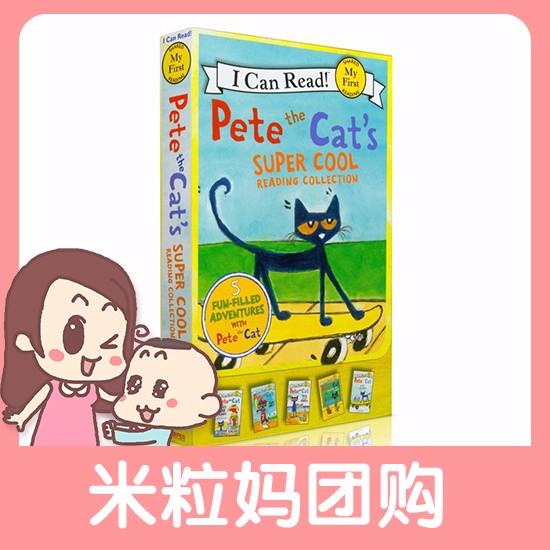 I Can Read皮特猫经典绘本
