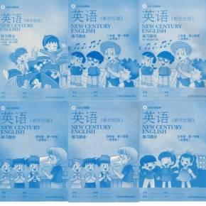 上外社上海新世纪版小学英语(试用本)练习册一沙小学紫新图片