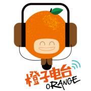 阿里巴巴橙子频道