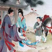 单田芳经典—清官册
