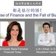 Rana Foroohar (Writer): Rise of Finance vs Fall of Business.-喜马拉雅fm