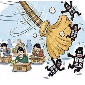 习近平关于全面从严治党论述摘编-喜马拉雅fm