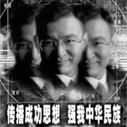 陈安之(我一定要成功)(12集)