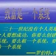 董青芳互联网创业商学院