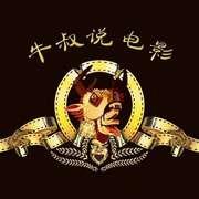 《X战警:天启》凤凰琴大战远古发型师天启,谁才是最强变种人?-喜马拉雅fm